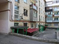 Ставрополь, Льва Толстого ул, дом 20