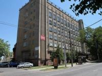 Ставрополь, Льва Толстого ул, дом 42