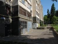 Ставрополь, Льва Толстого ул, дом 10