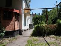 Ставрополь, Братский проезд, дом 20