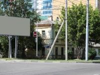 Ставрополь, Ломоносова ул, дом 1