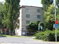 Ставрополь, Ломоносова ул, дом 11