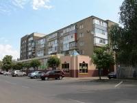 Ставрополь, Ломоносова ул, дом 2