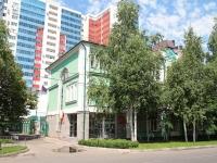 Ставрополь, Ломоносова ул, дом 3