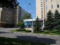 Ставрополь, Ломоносова ул, дом 19