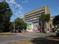 Ставрополь, Ломоносова ул, дом 23