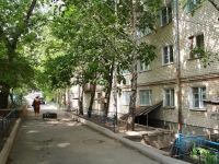 Ставрополь, Расковой пер, дом 1