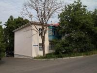 Ставрополь, Добролюбова ул, дом 6