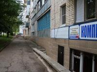 Ставрополь, Добролюбова ул, дом 10