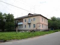 Ставрополь, улица Московская, дом 55. многоквартирный дом