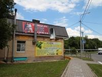 """Ставрополь, улица Космонавтов, дом 4Г. кафе / бар """"Лимония"""""""