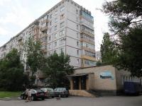 Ставрополь, улица Космонавтов, дом 8. многоквартирный дом