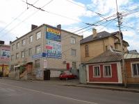 Ставрополь, улица Зои Космодемьянской, дом 22. многоквартирный дом