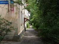 Ставрополь, Короленко ул, дом 19