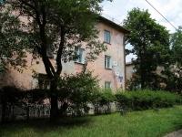 Ставрополь, Короленко ул, дом 21