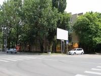 Ставрополь, Короленко ул, дом 9