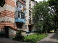 Ставрополь, Социалистическая ул, дом 15