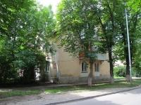 Ставрополь, Социалистическая ул, дом 22