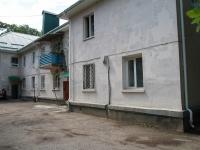 Ставрополь, Социалистическая ул, дом 5