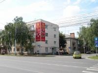 Ставрополь, Семашко ул, дом 2