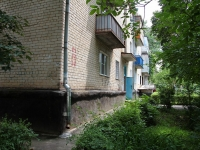 Ставрополь, Семашко ул, дом 8