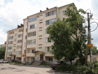 Ессентуки, Депутатская ул, дом 14