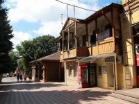 Ессентуки, улица Фрунзе, дом 16. жилой дом с магазином