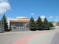 Ессентуки, улица Кисловодская, дом 2. концертный зал имени Федора Шаляпина