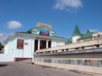 Yessentuki, st Kislovodskaya, house 3. night club