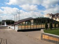 Ессентуки, улица Кисловодская, праздничная площадка