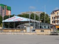 Yessentuki, st Kislovodskaya. festival place