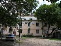 Ессентуки, Менделеева ул, дом 3