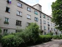 Ессентуки, улица Менделеева, дом 3А. многоквартирный дом