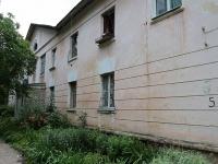 Ессентуки, улица Менделеева, дом 5. многоквартирный дом