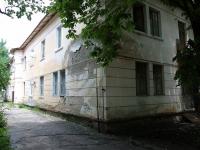 Ессентуки, Менделеева ул, дом 5