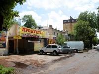 Ессентуки, улица Менделеева, дом 6 к.1. магазин
