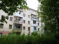 Ессентуки, Пятигорская ул, дом164