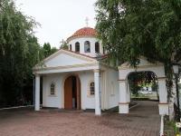 Yessentuki, Pyatigorskaya st, 房屋149Б к.1