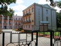 Ессентуки, Семашко ул, дом 14