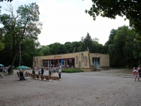 Ессентуки, медицинский центр Ессентуки №4, питьевая галерея минеральных источников, улица Курортный парк, дом 8