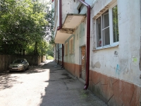 Железноводск, Космонавтов ул, дом 30