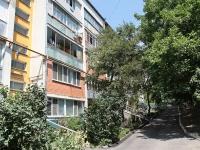 Железноводск, Космонавтов ул, дом 35