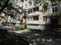 Железноводск, Ленина ул, дом 118