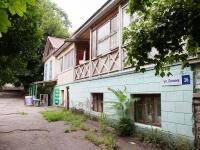 Железноводск, улица Михальских, дом 11. многоквартирный дом