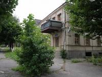 Железноводск, улица Михальских, дом 10. многоквартирный дом
