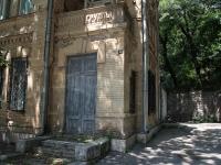 Железноводск, Лермонтова ул, дом 4