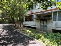 Железноводск, Октябрьская ул, дом 25