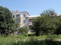 Железноводск, Октябрьская ул, дом 45