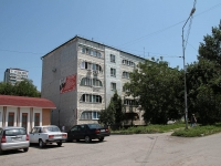Железноводск, Энгельса ул, дом 44
