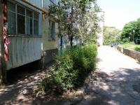 Железноводск, Энгельса ул, дом 62